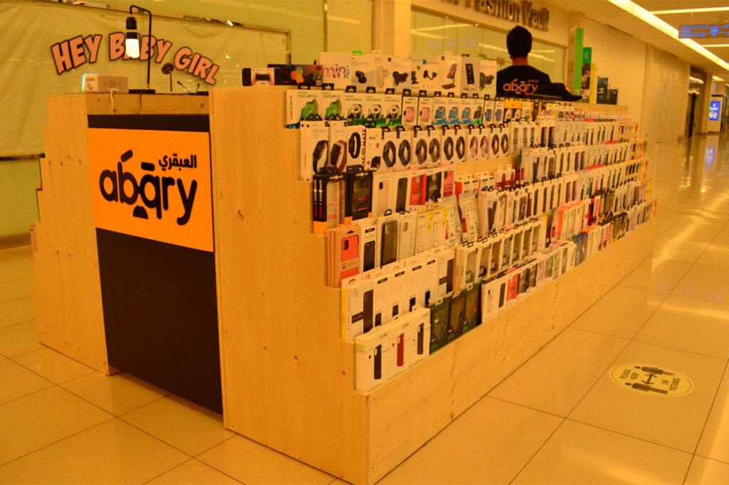 Al Abqary mobile phone accessories